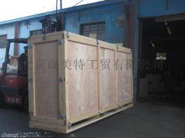 北京出口木箱标准 专业免熏蒸出口木箱