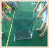 山东菏泽防静电包装厂家供应电子产品包装袋半透明银灰色屏蔽袋