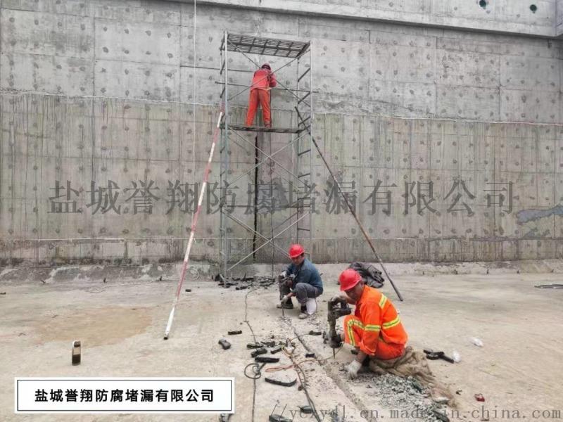 濱州污水池堵漏、污水池帶水補漏