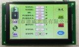 串口组态屏工业级5寸800480带触摸屏人机界面