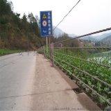 缆索护栏,建瓯市缆索护栏厂家,缆索护栏生产厂家