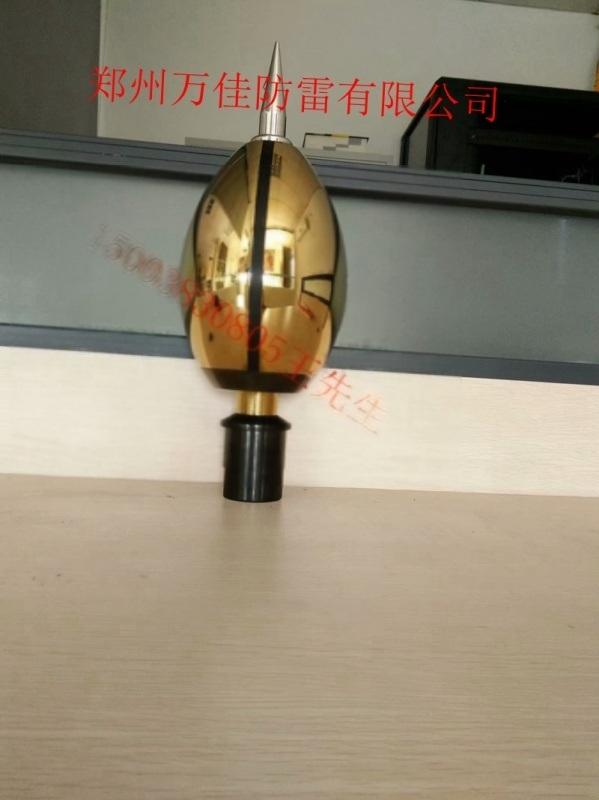 澳大利亚LPI-CATIII提前放电避雷针接闪器