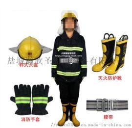 02款消防服,消防员灭火防护服