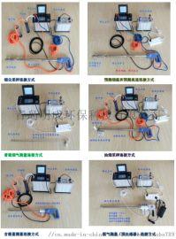 青岛明成环保MC-80A烟气烟尘综合分析仪
