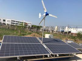 供应RSUN-JC太阳能曝气机
