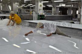 阻燃防滑FRP屋面板 东莞FRP屋面板
