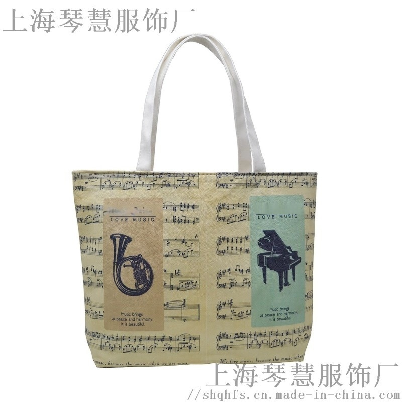 环保袋帆布袋上海实体工厂