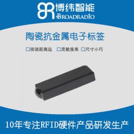 陶瓷抗金属标签 rfid电子标签厂家