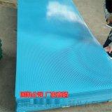 安平国凯生产优质爬架网 不锈钢冲孔网 规格可定制