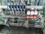 【邵峰机械】鞋油灌装机 全自动伺服灌装拧盖贴标生产线