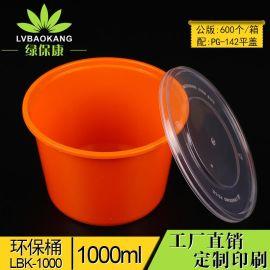 一次性饭盒 绿保康圆形硬盖快餐盒 饭盒稀饭打包碗 1000ML密封打包碗