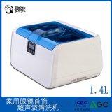 深圳歌能清洗设备 家用眼镜珠宝清洁小型超声波清洗器