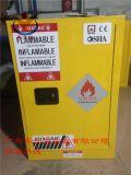 黃色防爆櫃 防火防爆安全櫃化學危化品易燃品安全櫃