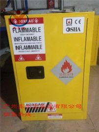 黄色防爆柜 防火防爆安全柜化学危化品易燃品安全柜