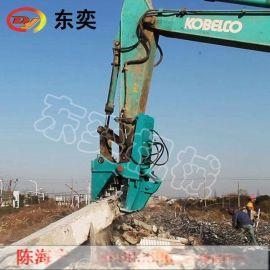 钢筋混凝土快速破碎固定式液压粉碎钳鳄鱼钳