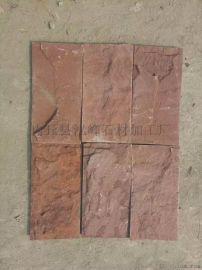 红色蘑菇石厂家|红色别墅外墙砖厂家|粉砂岩蘑菇石厂家