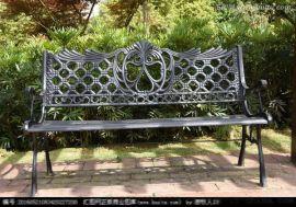 阳江市金属艺术制椅厂,湛江市铁艺艺术家具制品厂