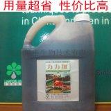 5L力力加生物发酵海藻肥高效有机全水溶肥料棉花果树叶面肥
