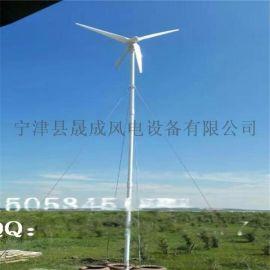 **小型风力发电300W发电机 稀土永磁 300W24v三相交流发电机