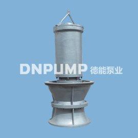 大流量潜水轴流泵 型号:QZB