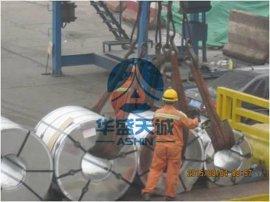 青岛天津上海到莫桑比克马普托MAPUTO集装箱海运整箱拼箱开顶框架散杂货滚装船