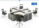钢架办公桌图片|员工工位桌|郑州屏风工位桌产品品牌
