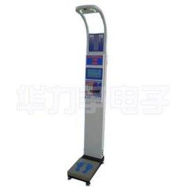 HLZ-11投币式身高体重测量仪 电子人体秤