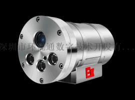 海康威视红外防爆摄像机高清油汽库加油站化工厂防爆网络摄像头枪机
