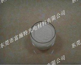 氧化铈抛光粉PD-5000A