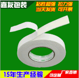 苏州厂家批发 EVA泡棉双面胶带 高粘双面胶带 大量供应
