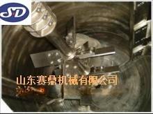 山东赛鼎机械反应釜搅拌器搅拌装置