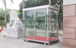 移動崗亭玻璃崗亭門衛崗亭玻璃 崗亭小區崗亭玻璃崗亭廠家定做