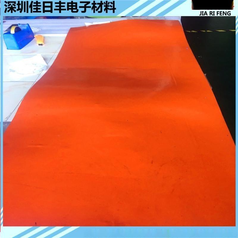 发热板 加热膜 硅橡胶加热带
