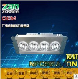 廠家直銷LED光源NFC9121/ON頂燈