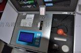 LB-G02高智能农业土壤肥料分析系统青岛路博
