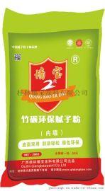 桂林腻子粉净味绿色健康竹碳环保腻子粉