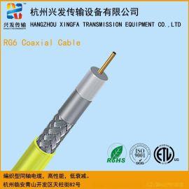 RG6同轴电缆 RG6同轴电缆价格 RG6同轴电缆厂家