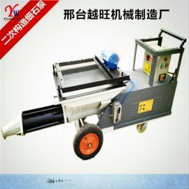 热销推荐 浇筑细石泵 高配置细石泵 量大从优二次构造细石泵