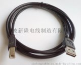 双插USB2.0AM-BM数据连接线,AM双插