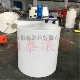 1立方攪拌裝置塑料攪拌桶廠家