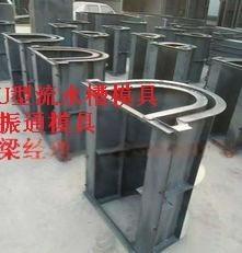 供应U型-M型塑料流水槽模具的特点
