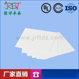 半导体设备专用耐磨96/99氧化铝陶瓷基板 工业耐高温陶瓷片