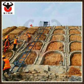 猛士水泥石块边坡斜坡送料 建筑工程用爬山虎上料机