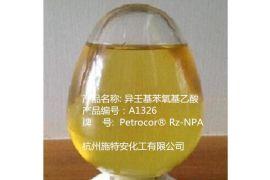 润泽A1326异壬基苯氧基乙酸