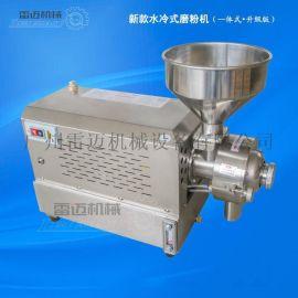 雷迈专利水冷式五谷杂粮磨粉机,超细粉碎机下料快,广州磨粉机厂家