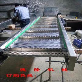 新品直销不锈钢齿型挡板冲孔链板输送机流水线