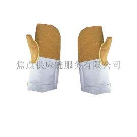 霍尼韦尔 耐高温防金属熔液飞溅全方位保护手套 12寸 2275112-12