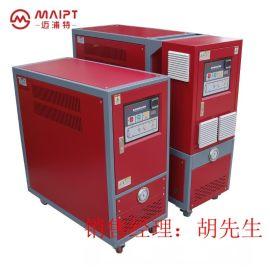 厂家直销电加热导热油炉|模具控温机|热媒加热设备