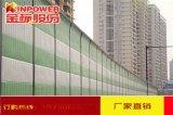 扬州金属百叶孔道路声屏障生产厂家欢迎咨询