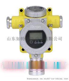 罐区仓库  气体报 器   有害气体探测器 远程监测